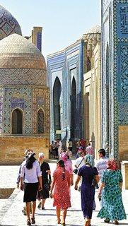 Asia Samarkand